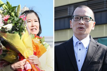 「性的暴行に保険金…」闇があり過ぎる、大阪小6女児焼死事件の母親と内縁の韓国人夫が20年ぶり釈放。 - BUZZNET|おもしろネタニュースまとめ