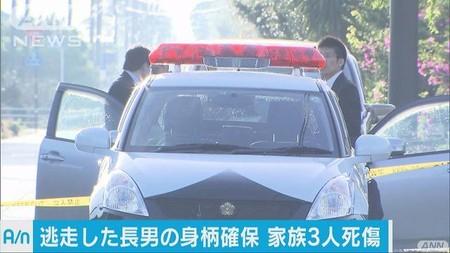 「息子に刺された」浜松で4人殺傷 長男を緊急逮捕(テレビ朝日系(ANN)) - Yahoo!ニュース