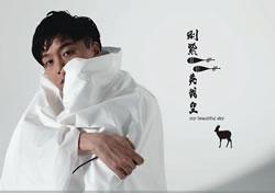 """郷土愛に覚醒した堂本剛とジャニーさんの""""相思相愛"""" - エキサイトニュース(1/2)"""