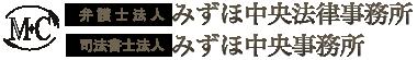 【幇助犯・教唆犯|犯罪の手助け・そそのかしだけでも犯罪になる】 | 刑事弁護 | 東京・埼玉の理系弁護士