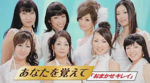 「あゆちゃん本人といろいろ話し合って出した結果ですので、ご心配なく!」浜崎あゆみと熱愛疑惑のSHU-YAがダンサー卒業