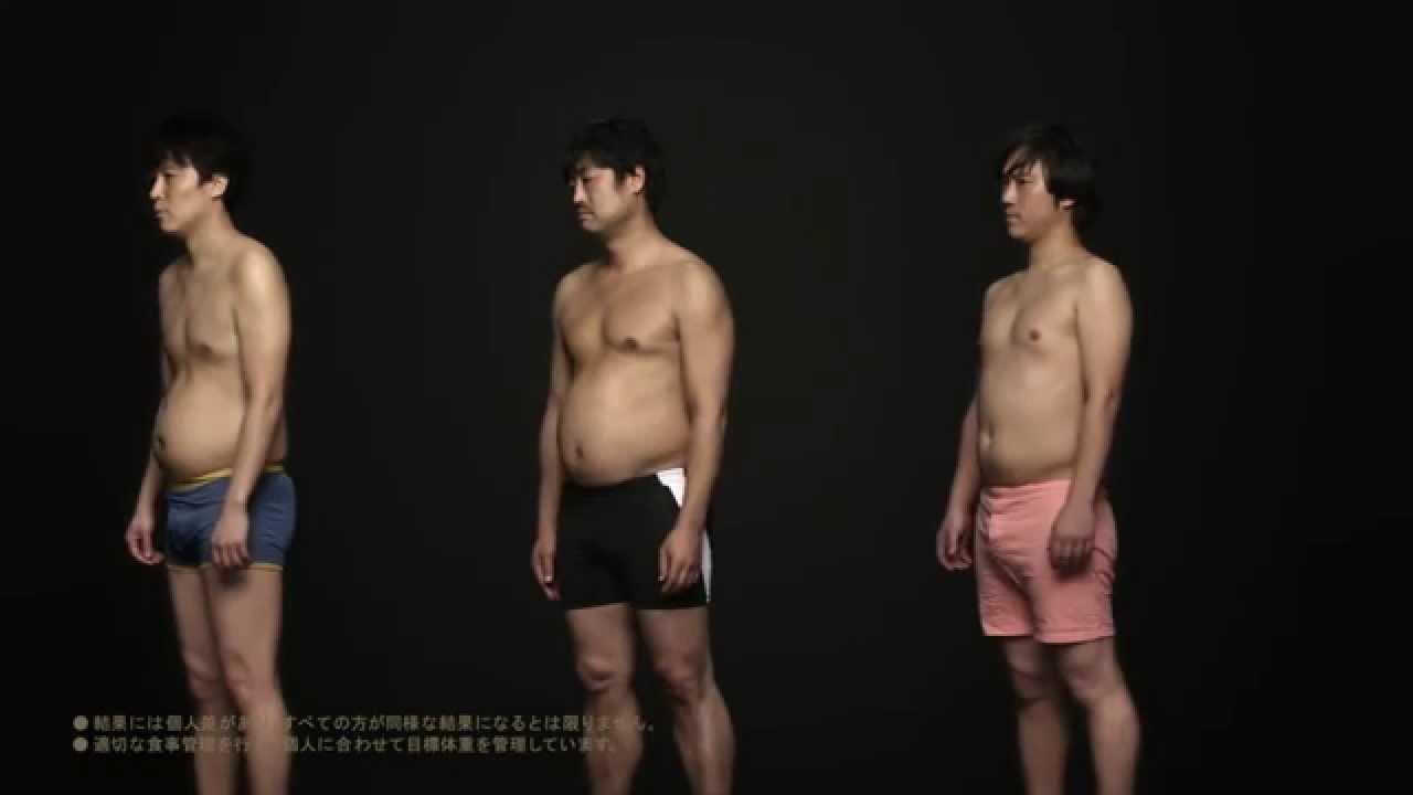 RIZAP 「2014男性」 - YouTube