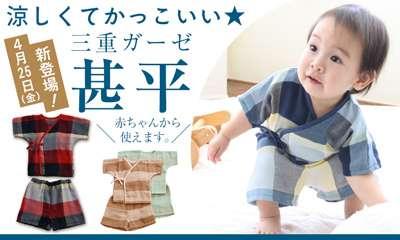 子供服にかけるお金