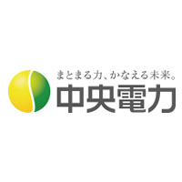 わいた地熱発電所特集|中央電力ふるさと熱電株式会社