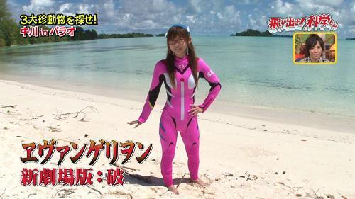 【今夏に向けて】 理想の水着姿の画像をあげていこう ♪