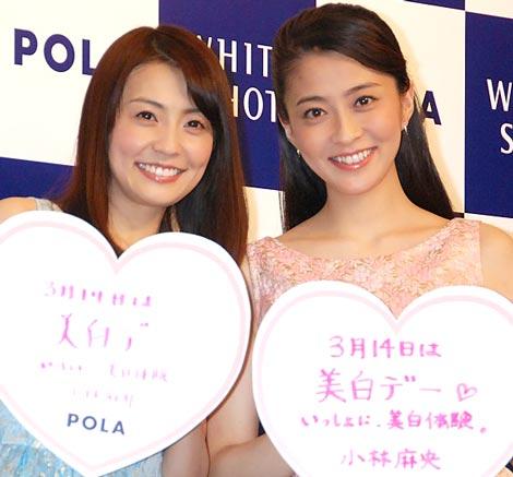 小林麻耶、ミニスカセーラー服姿に反響!「超可愛い」「10代の高校生に見える」