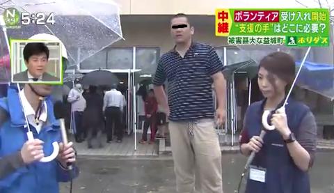 TBS生放送中に放送事故 被災者が激怒して注意 中継中止に