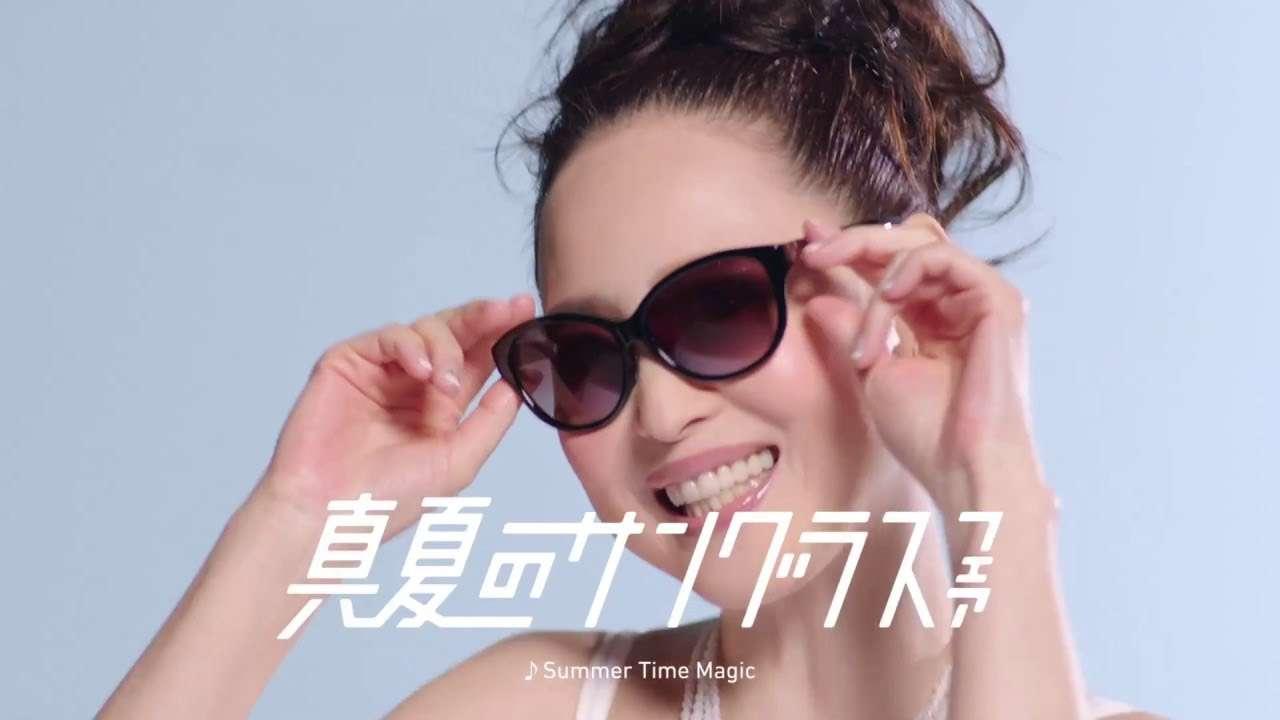 【眼鏡市場CM】真夏のサングラス篇(15秒)/松田聖子 - YouTube