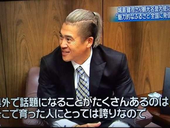 城島健司の画像 p1_10