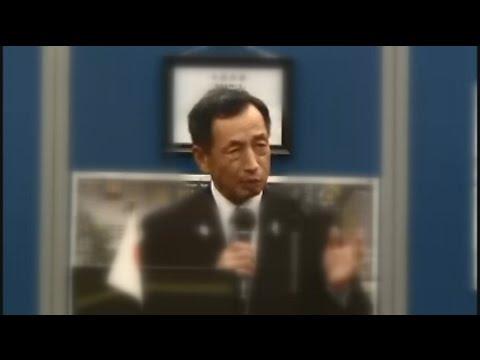 【桜特捜班】 いよいよ田母神俊雄氏らを告訴へ![桜H27/3/26] - YouTube