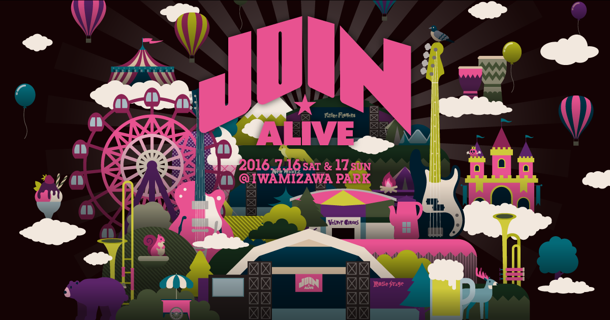 ARTISTS[出演アーティスト]|LINE UP|JOIN ALIVE 2016[ジョインアライブ]