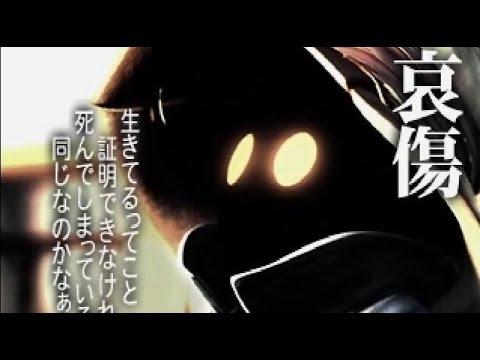 【FF9】 オープニング - YouTube