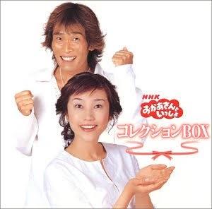 元「歌のお兄さん」俳優、杉田光央を覚醒剤所持の疑いで逮捕