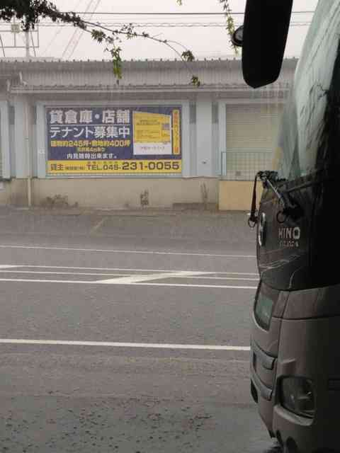 懸賞無料バスツアー~BeNASジュエリー〜|があちゃんのブログ