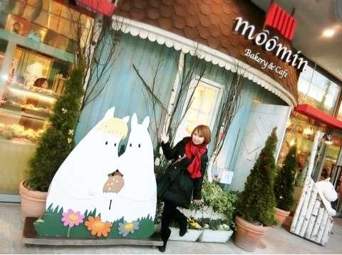 浜田ブリトニー 公式ブログ - ムーミンカフェ - Powered by LINE