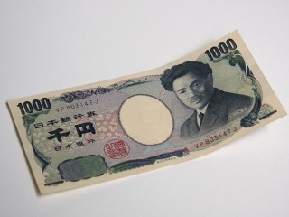1000円でできる最高の贅沢を教えてください