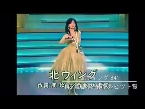 中森明菜 北ウイング - YouTube
