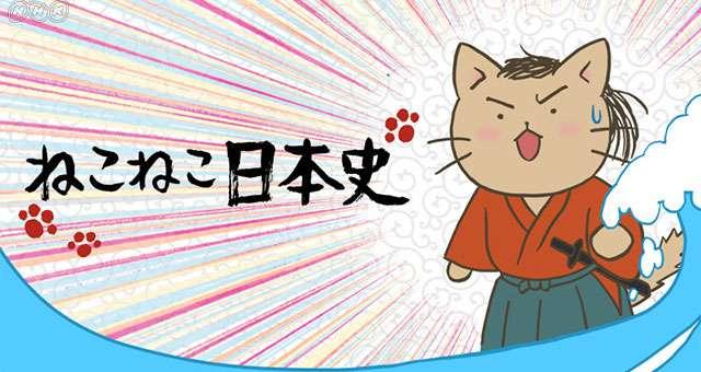 【実況・感想】真田丸(20)「前兆」