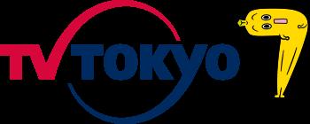 日経スペシャル ガイアの夜明け : テレビ東京