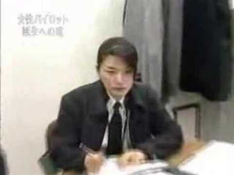 ANA's First Woman Jetliner Pilot Kaoru Part1 - YouTube