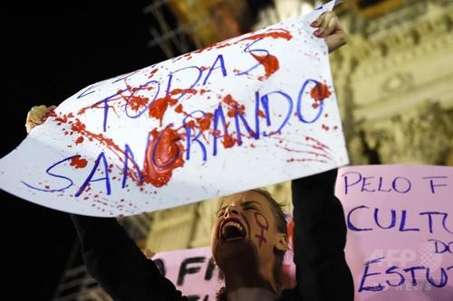 ブラジルで16歳少女に30人以上が性的暴行→動画をネットにアップ 容疑者のうち1人を逮捕