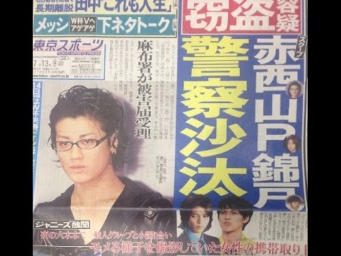 Hey!Say!JUMP伊野尾慧、『ドクターX』出演 「羽生結弦くんみたい」と米倉涼子絶賛