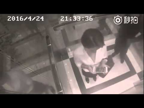 Asian Woman Knocks Out Elevator Molester #1 - YouTube