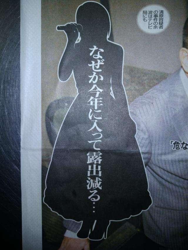 浜崎あゆみ、劣化を気にしすぎて方向性を見失う 現場「どこ向いているんだ」
