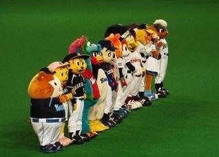 プロ野球について語ろう!