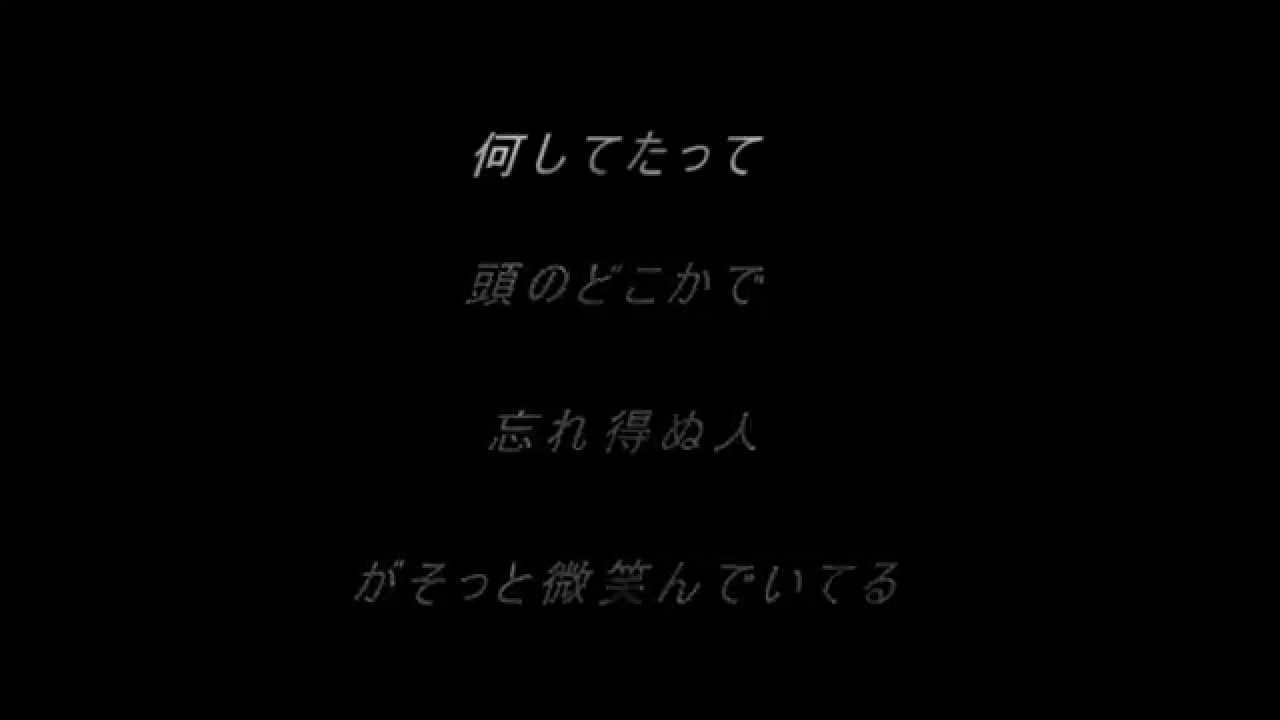 忘れ得ぬ人/Mr.Children - YouTube