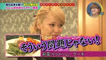 E-girls・Amiが立食パーティーでのマナー違反を指摘され反論「立食パーティーでハムとケーキとサラダを一つの皿に盛り付けて何がいけないんですか?」