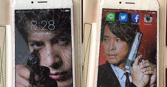 割れてしまったiPhoneの画面をポジティブに活用する方法 | netgeek