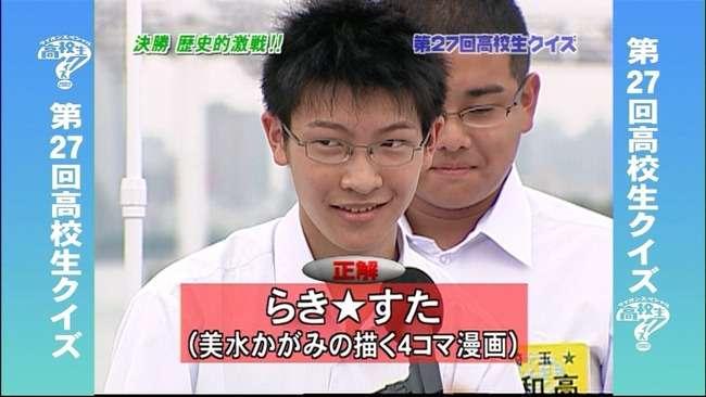 【悲惨】「高校生クイズが3人組から2人組になった原因」の予想が説得力ありすぎ! これなら仕方ないわwwwwwww : オレ的ゲーム速報@刃