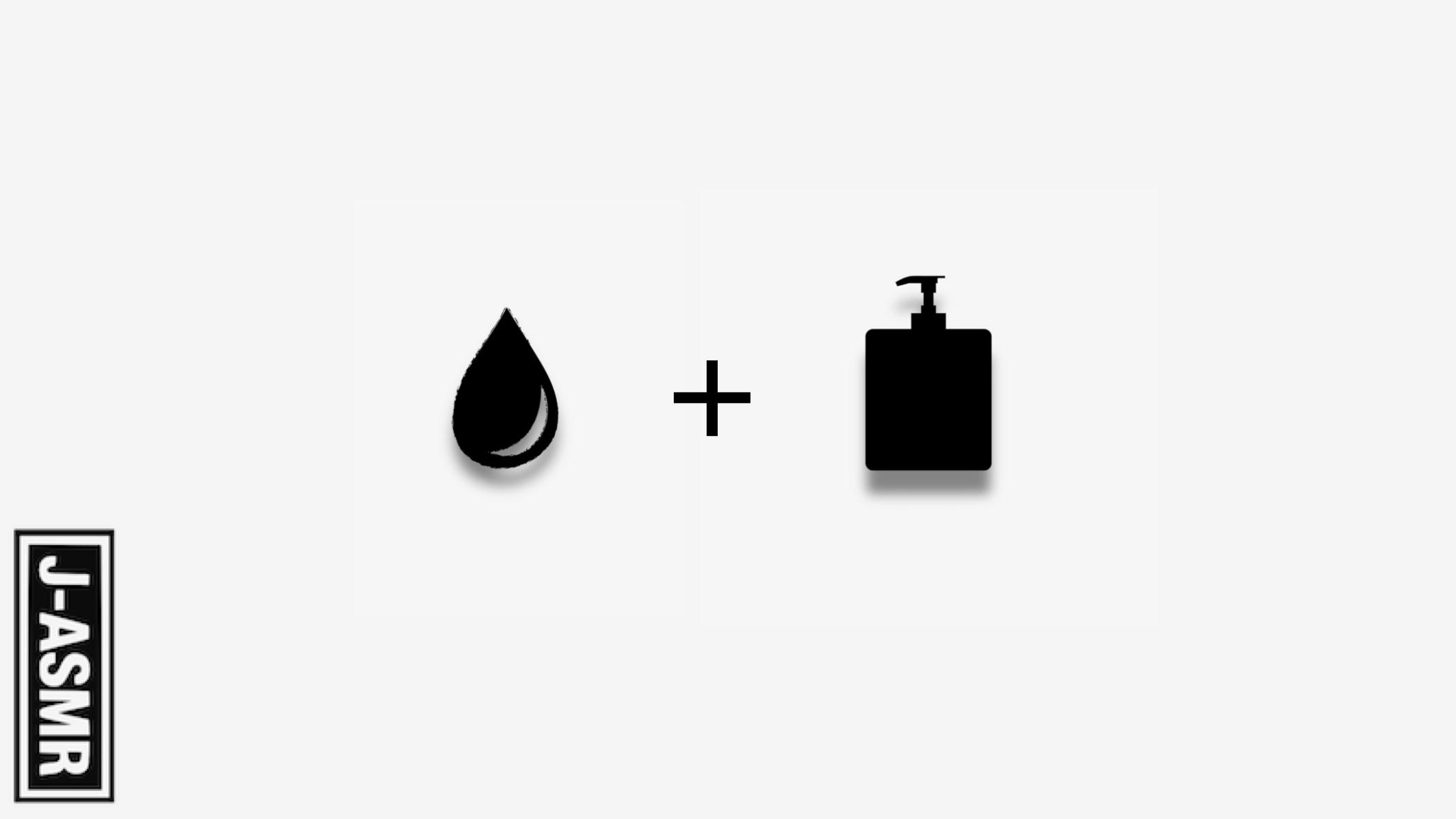 [音フェチ]シャンプー/Shampoo&Water Sounds[ASMR] - YouTube