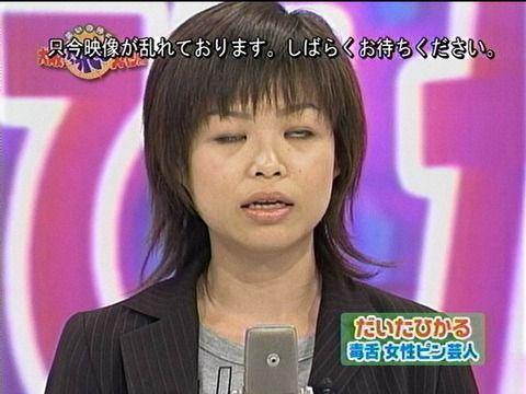 吉田羊、ファンの前で涙 熱愛報道で重圧?「外に出られないことある」