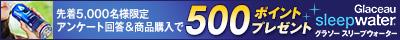 【楽天市場】◆ビューティーダイエットヘルスケアサプリ目玉会場◆>■目玉商品別一覧>ダイエット>サ〜ワ行>やさい酵素:サプリ専門店 オーガランド