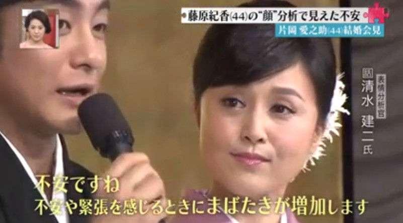 藤原紀香、片岡愛之助と夫婦揃っての快挙 梨園の妻デビュー時期の質問飛ぶ