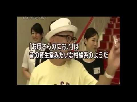 ★探偵ナイトスクープ★ 小枝探偵、感動、涙!「お母さんのにおい」を探して - YouTube