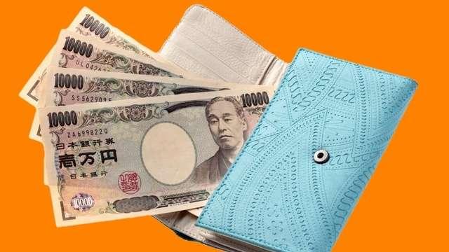 4万円もらったら何に使いますか?