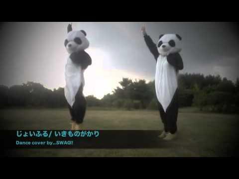 いきものがかり じょいふる dance cover - YouTube