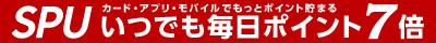 【楽天市場】ふりかけ・塩>塩:えびせん館楽天市場店