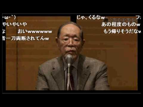 面白すぎる80歳、蓮實重彦さんの三島由紀夫賞受賞時の会見 - YouTube