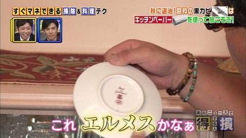小倉優子「最近は夫はいないと思って生活している」矢部&青木夫妻を見て「こんな温かい家庭が…」と涙