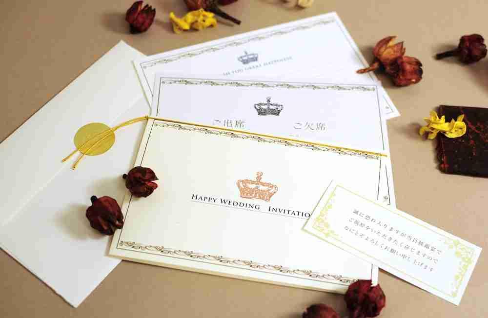 数あわせの結婚式招待について