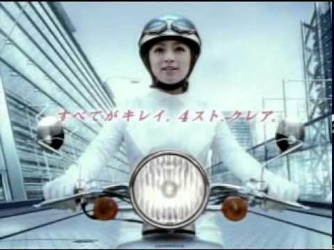 [CM] HONDA - GIORNO Crea2(浜崎あゆみ) - YouTube