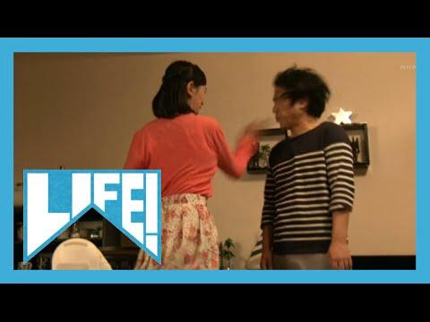【痛快な理不尽】修羅場(浮気発覚編)【LIFE!3】#03 - YouTube