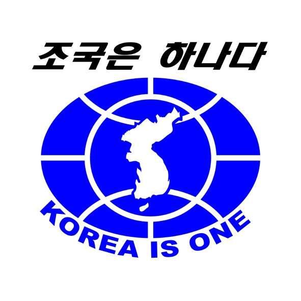 韓青(はんちょん)とは  在日韓国青年同盟