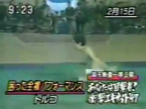 江頭2:50 トルコ事件 - YouTube