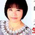 松原照子氏が予言「東京オリンピックは中止になる」 地震が影響か!?(1/2) - ハピズム
