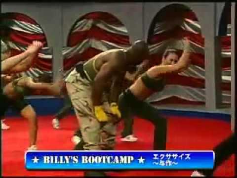 爆笑ビリーズブートキャンプ - YouTube